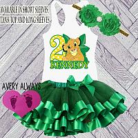 The Lion King Green and Gold Birthday Tutu Outfit  Personalized (Ages 1-6)
